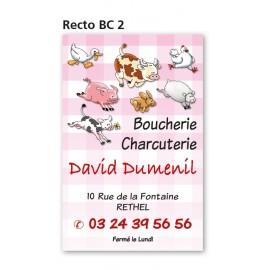 Recto BC 2